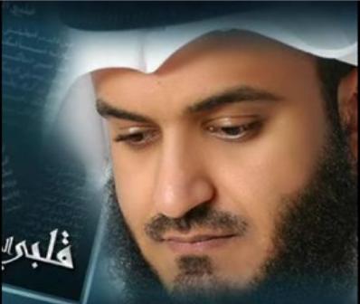 Mishary Al Afasy